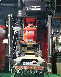 machine03